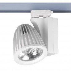 LED Tracklight 3 - phase Lisbon