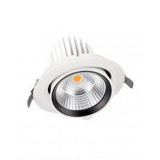 Ledvance LED Spot Vario Adjustable IP20 3000K 35W 24D