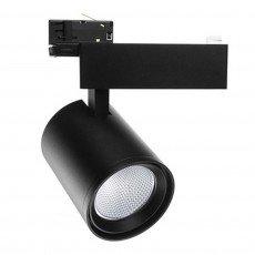 Noxion LED Tracklight 3-Phase Stella 35W 930 36D Black | Replaces 35 & 70W CDM