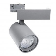 Noxion LED Tracklight 3-Phase Stella 35W 930 36D Grey | Replaces 35 & 70W CDM